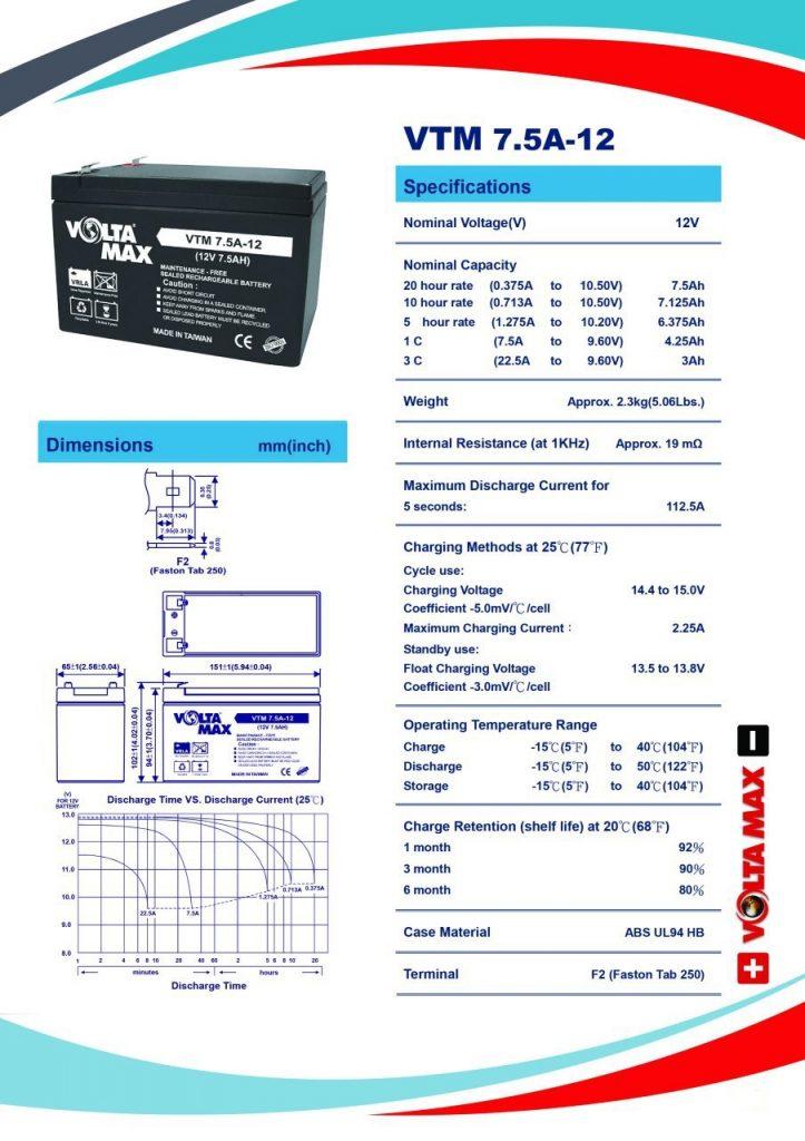 باتری voltamax VTM 7.5AH