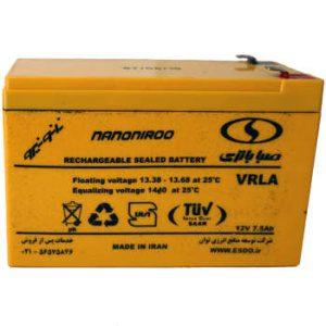 باتری صبا باتری 12SB7.5