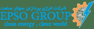 شرکت انرژی پردازان سولار صنعت::Epso group