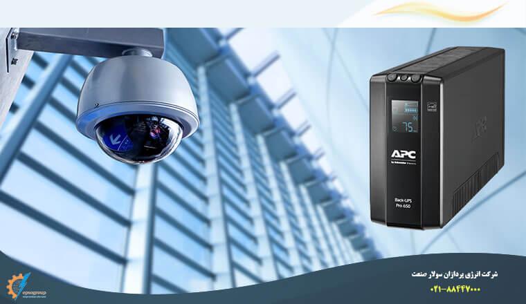 خرید-یو-پی-اس-دوربین-مدار-بسته